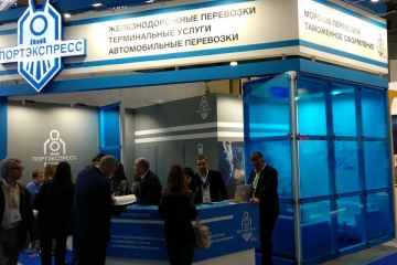 23rd international exhibition TransRussia/TransLogistica